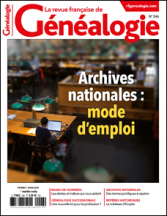 N°246 Archives nationales : mode d'emploi